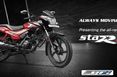 TVS Star City+ BS6 Price