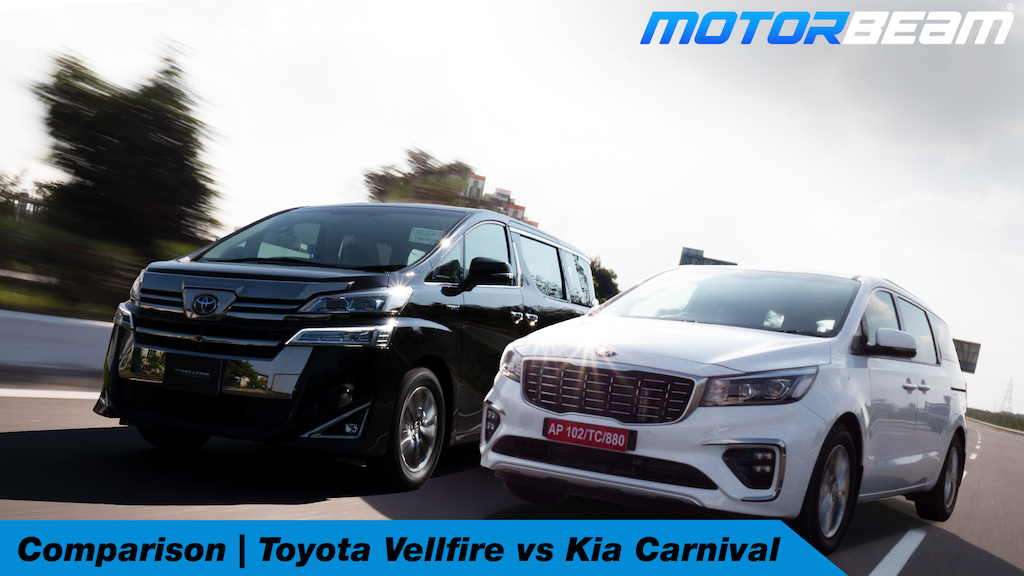 Toyota Vellfire vs Kia Carnival Hindi
