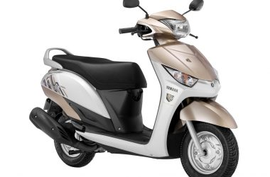 Yamaha India Updates Its Scooter Range With Blue Core Tech