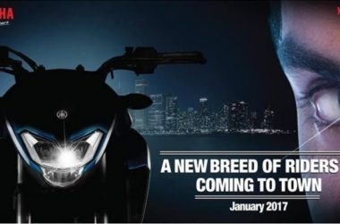 Yamaha FZ 250 Teased, Launch On 24th January