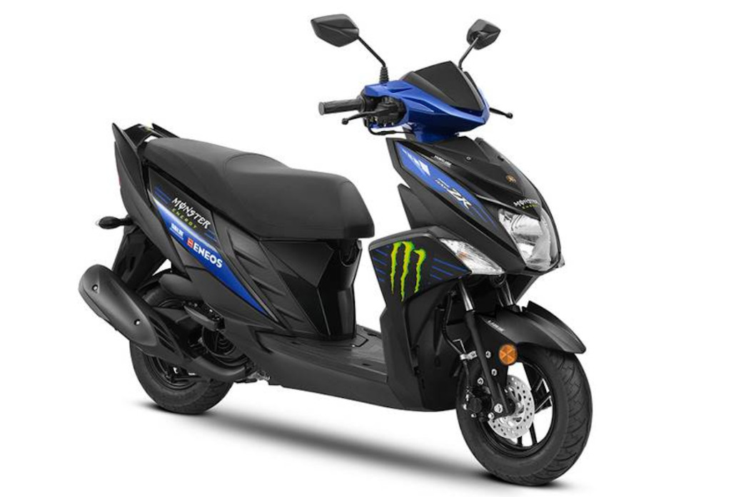 Yamaha Monster Edition Ray ZR