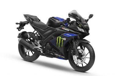Yamaha R15 | MotorBeam - Indian Car Bike News Review Price