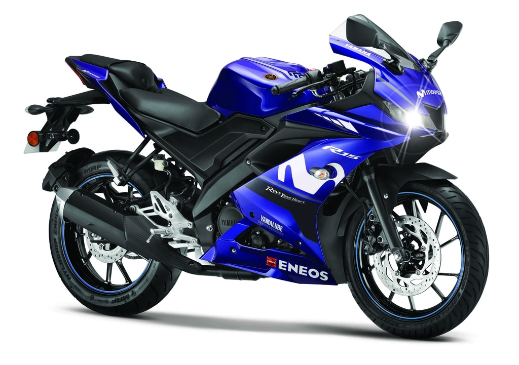 Yamaha R15 V3 Moto GP Limited Edition