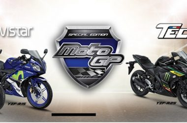 Yamaha Introduces R25 Special Edition With MotoGP Livery In Indonesia