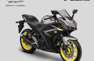 2018 Yamaha R25 Gets New Colours While India Awaits R3 BS4