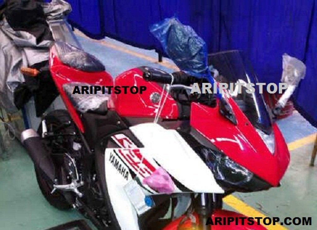 Yamaha R25 Spy Shot Undisguised Front