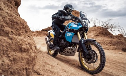 Yamaha Tenere 700 Rally Edition Featured