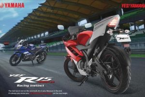 Yamaha R15 Version 2
